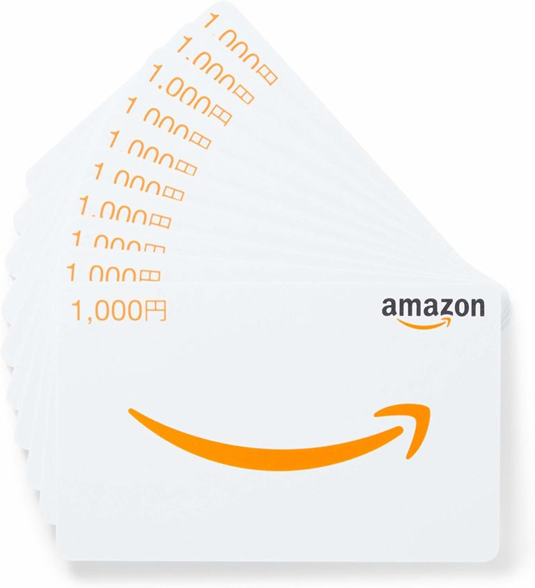 Amazonギフト券 マルチパック・カードタイプ